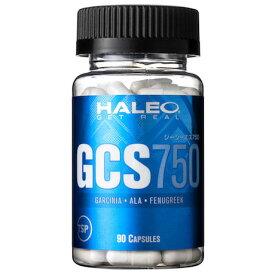 HALEO(ハレオ)GCS750 90カプセル