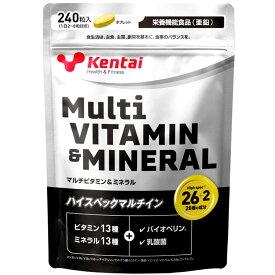 健康体力研究所 マルチビタミン&ミネラル 240粒