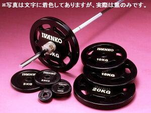 【Φ28mmバーベルプレート】IVANKO(イヴァンコ)スタンダードラバープレート 10kg(RUBKZ-10)