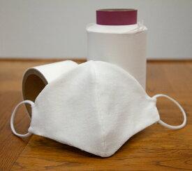 日本製 洗える 和紙 マスク 1枚 ホワイト 布マスク シンプル 白 ナチュラル 繰り返し 洗濯 就寝 風邪 大人用 男性用 大きめ
