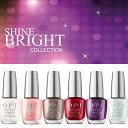 【今だけ!10%OFFクーポン】先行販売 11/11発送 OPI INFINITE SHINE インフィニット シャイン Shine Brightシャイン ブライト15ml ネ…