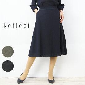 【50%OFF】【リフレクト】【Reflect】【ワールド リフレクト】【あす楽】手洗い可 麻見えフレアミモレスカート レディース ファッション スカート