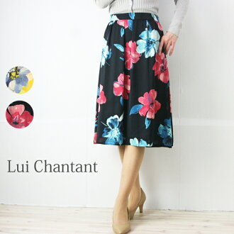 Hand-washing possible big flower print skirt Lady's fashion skirt