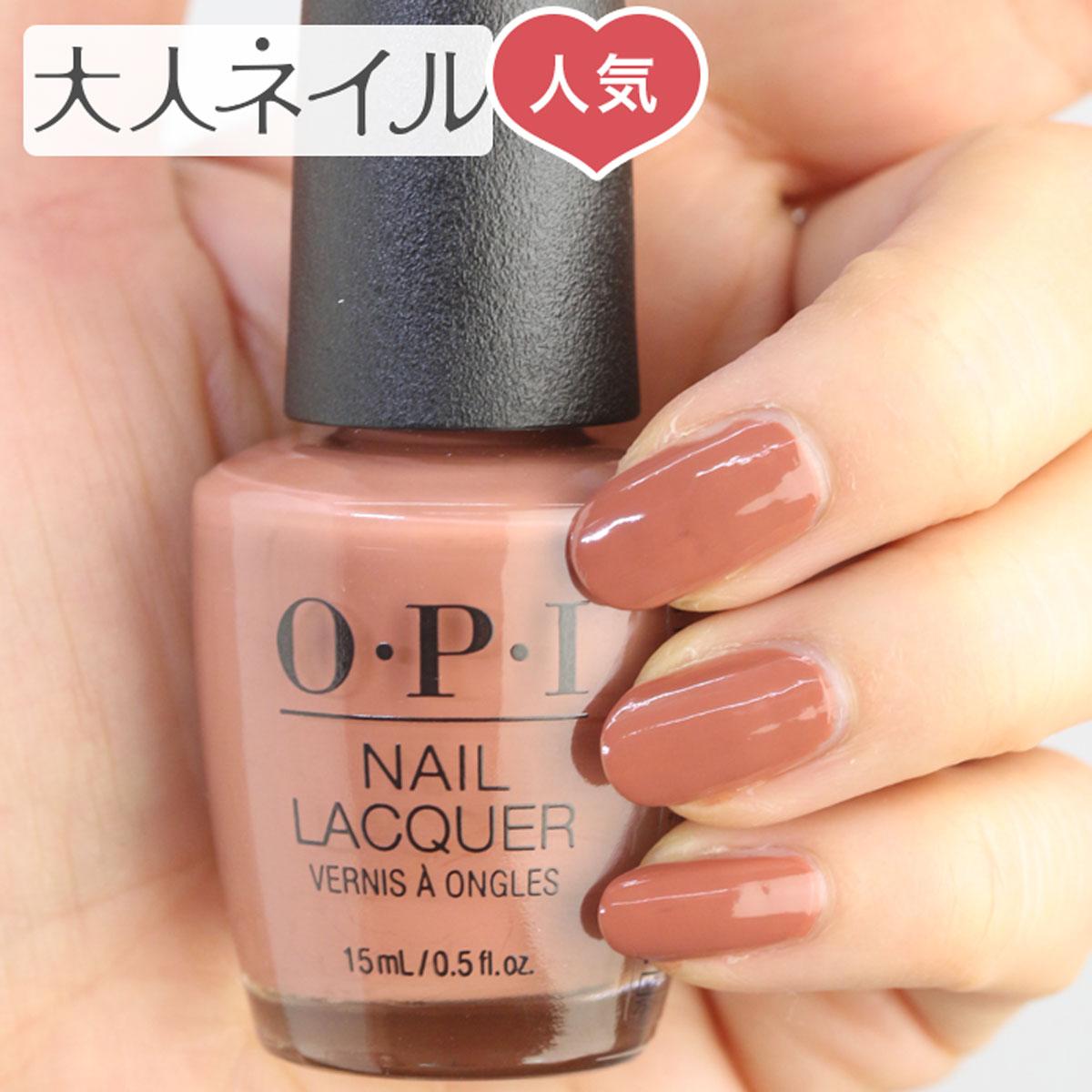 OPI(オーピーアイ) NL C89 Chocolate Moose(チョコレートムース) opi マニキュア ネイルカラー ネイルポリッシュ セルフネイル 速乾 茶色 ブラウン オレンジ マット