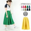 カラーフレアースカート レディース ファッション スカート