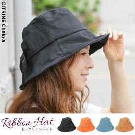 [送料無料]ビッグリボンハット◆ハット 帽子 夏物 雑貨 HAT 日焼け対策 紫外線対策 レディース 春夏 2020SSAC新作 メール便可