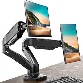 【クーポンあり】FITUEYES PC モニターアーム 2画面 液晶ディスプレイ アーム ガススプリング式 デュアル スムーズな高さ調整13-27インチ対応 耐荷重2-6.5kg グロメット式&クランプ式 BMA1202MB