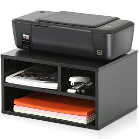 FITUYES プリンター台 卓上 収納 プリンタの下に用紙やインクを収納可 プリンターおき台 プリンターラック プリンタ台 木製 黒 DO304001WB