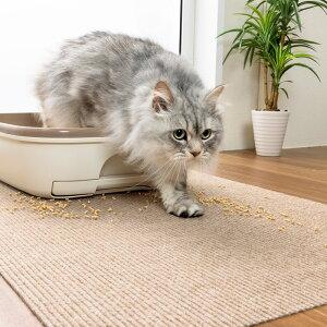 おくだけ吸着猫のトイレ下敷きマット トイレマット 撥水 アンモニア消臭 飛び散り防止