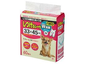 ボンビアルコン しつけるシーツW消臭neo レギュラー60枚入り 厚型ペットシーツ 愛犬用