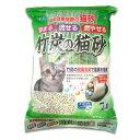 ボンビ 竹炭の猫砂 7リットル