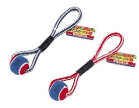 ペティオ 愛情教育玩具 テニスロープ S 小型犬用【愛犬用おもちゃ】※色はお選びいただけません