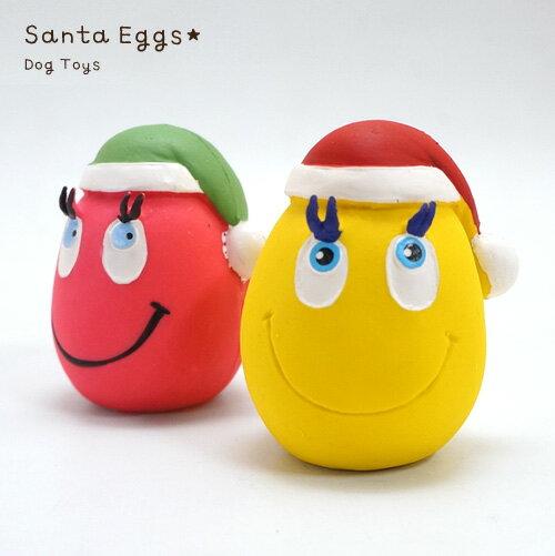 サンジョルディ たまごサンタ(甘い香りつき) 超小型・小型犬用 1個【愛犬用おもちゃ】【たまごちゃん サンタクロース クリスマス X'mas プレゼント ギフト】