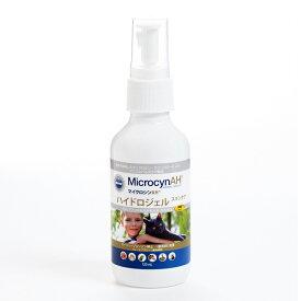 マイクロシンAH ハイドロジェル スキンケア 120ml ペット用(犬 猫 鳥 小動物など)