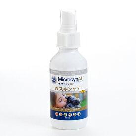 マイクロシンAH Wスキンケア 120ml ペット用(犬 猫 鳥 小動物など)