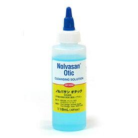耳洗浄剤 ノルバサンオチック 118mL 犬猫用【耳ケア/ペット用品】