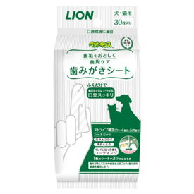ライオン ペットキッス 歯みがきシート 30枚入 犬猫用