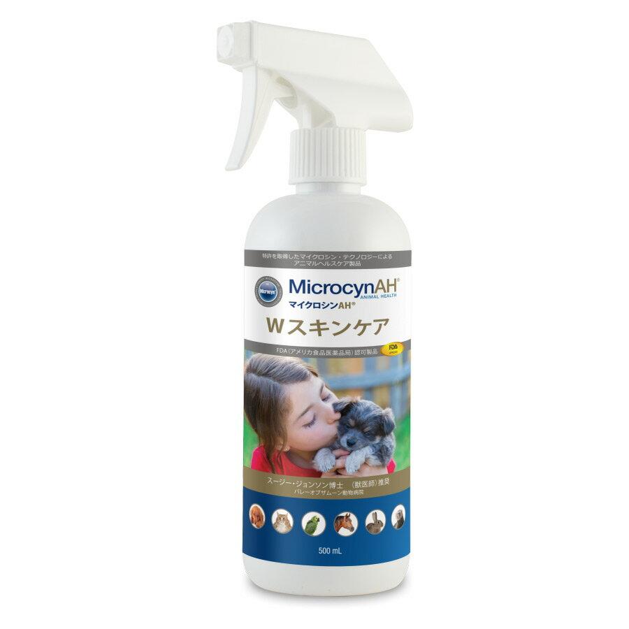 マイクロシンAH Wスキンケア 500ml 業務用 ペット用(犬 猫 鳥 小動物など)