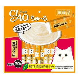 いなば チャオ ちゅ〜る とりささみ 海鮮ミックス味 14g×20本入り 猫用 ちゅーる チュール ねこ おやつ