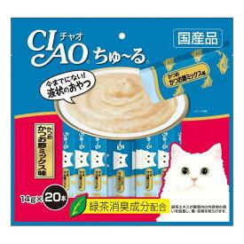いなば チャオ ちゅ〜る かつお かつお節ミックス味 14g×20本入り 猫用 ちゅーる チュール ねこ おやつ