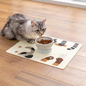 おくだけ吸着 ペット用ランチョンマット 猫柄 1枚 おしゃれ 撥水 可愛い テーブルクロス 洗える ズレない ペット