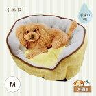 CunaオーバルベッドMイエロー超小型犬〜小型犬・猫用手洗い可能