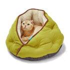 アドメイトCunaドームベッドオリーブ犬猫用【猫犬ドーム冬もぐるおしゃれグリーン緑クーナ】