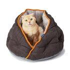 アドメイトCunaドームベッドブラウン犬猫用【猫犬ドーム冬もぐるおしゃれグリーン緑クーナ】