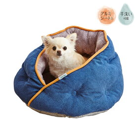 38%OFF★アドメイト Cuna ドームベッド ネイビー 超小型犬〜小型犬・猫用 【2019秋冬】ドーム型 手洗い可能