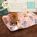 ドギーマン抗菌・防臭寝ぶくろクッションあにまるピースピンク犬猫用ベッドかわいい手洗いOK洗える