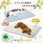 ドギーマンJute麻100%やさしいマットM犬用猫用【夏ベッド暑さ対策ペット】