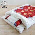ドギーマン和にゃんこびよりおふとん猫用ベッド