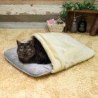 ドギーマン寝ぶくろ保温クッションSスタードット犬猫用ベッド
