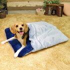 ドギーマン寝ぶくろ保温クッションMスタードット犬猫用ベッド