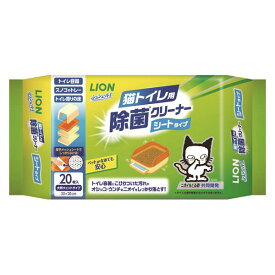 シュシュット! 猫トイレ用 除菌クリーナー シートタイプ 20枚入 1個 ライオン商事