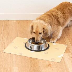 オカ ラクペトモ ランチョンマット 1枚 (ペット 犬 猫 滑り止め付き カットできる 防水 食事マット 傷防止 汚れ防止)