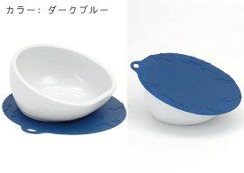 ハリオ(HARIO)にゃんプレショートヘア【レッドダークブルー猫用品フードボウルペット用食器シンプル猫用食器日本製】