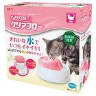 【アウトレット】ピュアクリスタルクリアフロー猫用ピンク※お1人様8個まで
