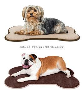 【在庫処分セール】低反発メモリーフォームペットマット約50×72cmペット用超小型犬・小型犬・中型犬・猫向け1枚