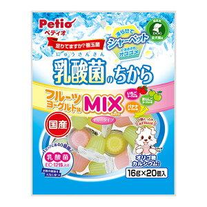 ペティオ 乳酸菌のちから ゼリータイプ MIX 16g×20個入 犬用おやつ
