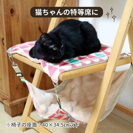 東洋ケースキャットハンモックリバーシブル猫用1個かわいいペット用品ねこあったかひんやりふわふわ接触冷感ピンクブルー椅子ケージに