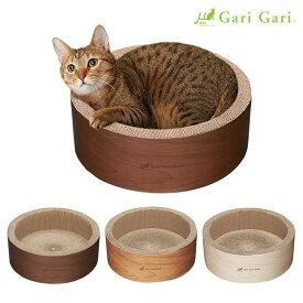 エイムクリエイツ ミュー ガリガリサークル スクラッチャー インテリア 1個 猫用つめとぎ