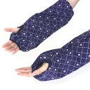 アニーコーラス ペットの引っかき防止腕カバー 2枚入り フリーサイズ (犬 猫 腕カバー 手 保護 傷防止 お手入れ ネイ…