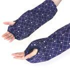 アニーコーラスペットの引っかき防止腕カバー2枚入りフリーサイズ