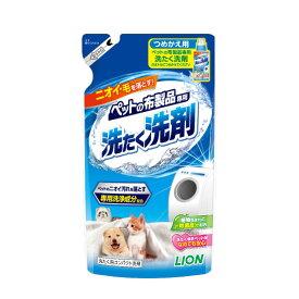 ペットの布製品専用 洗濯洗剤 詰め替え 犬・猫・小動物 320g 1個 ライオン商事