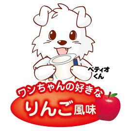 ペティオアクアゼリー4つのゼロりんご風味16g×17個入犬用おやつ
