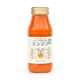 みっちゃんホンポ ワンちゃんのジュース ギュっと生しぼりニンジン 180ml 犬用