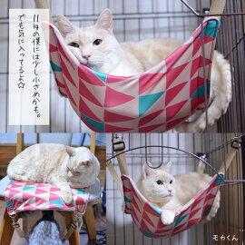 【メール便送料無料】東洋ケースキャットハンモックリバーシブル猫用1個かわいいペット用品ねこあったかひんやりふわふわ接触冷感ピンクブルー椅子ケージに夏冬オールシーズン手洗い可能