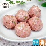 【冷凍便】国産鶏肉ミートボールコラーゲン入り約200g(10個入)愛犬用おやつ【クール生食生肉ベニソンしか肉手作り食トッピングご褒美誕生日お祝い】