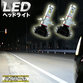 【1年保証】 ハイビームのLED化 ヴォクシー/ノア 60系/70系/80系 HB3 LEDヘッドライト 新型 2nd G ZES チップ 6000Lm×2 3000K/6500K/8000K オールインワン トヨタ VOXY/NOAH 外装 ライト カスタム パーツ LEDバルブ 車部品 カー用品